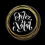Portugalskiego Wesoło bożych narodzeń Feliz Natal kartka z pozdrowieniami błyskotliwości złota dekoracja Zdjęcia Royalty Free