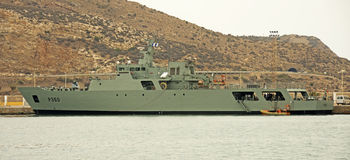 Portugese Naval Ship in Cartagena, Spain Royalty Free Stock Image