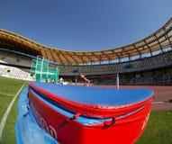 Portuguese Athletics Championship, stadium view Stock Photos