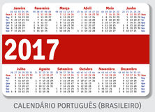 Portuguese (Brazilian) pocket calendar for 2017 vector illustration