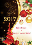Portuguese business season`s greetings - Christmas & New Year card. Portuguese text - We wish you Merry Christmas and Happy New Year! Print colors used Royalty Free Stock Photography