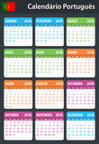 Portuguese Calendar for 2018. Scheduler, agenda or diary template. Week starts on Monday Stock Images