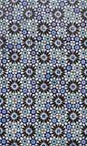 Portuguese ceramic azulejos. Nice mosaic of portuguese ceramic azulejos Royalty Free Stock Photo