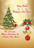 Portuguese greeting card for New Year Royalty Free Stock Image