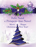 Portuguese greeting card for winter holiday season. Royalty Free Stock Photos