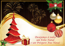 Portuguese greeting card for winter holidays. Stock Images