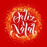 Portuguese Merry Christmas Feliz Natal glitter snowflake wreath ornament decoration. Portuguese Merry Christmas Feliz Natal. Wreath ornament decoration of Stock Photography