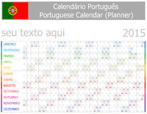 2015 Portuguese Planner-2 Calendar with Horizontal Months Royalty Free Stock Images