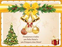 Portuguese season`s greetings. Deseamos a todos um Feliz Navidad e um Prospero Ano Novo! English text: We wish you Merry Christmas and Happy New Year! Royalty Free Stock Photos