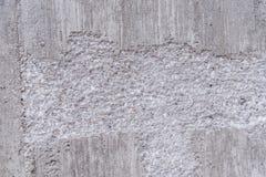 Porysowany siwieje betonową teksturę Zdjęcie Stock
