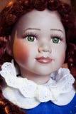 Porzellan-Porträt Lizenzfreies Stockbild