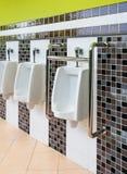 Porzellan-Toiletten für Krüppel und alte Leute Lizenzfreies Stockbild