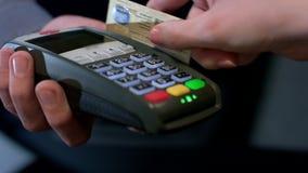 Pos τελική πληρωμή Ανθρώπινη πιστωτική κάρτα ισχυρών κτυπημάτων χεριών στο τερματικό πληρωμής απόθεμα βίντεο