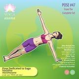 47 Pose Dedicated to Sage Vasishta royalty free stock images