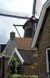 Position hollandaise Photos stock