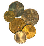 positionnement de l'Israël de pièces de monnaie image stock