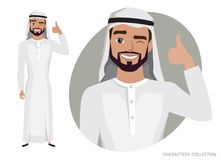 Positive Arab Man character smiling and recommended. Royalty Free Stock Images