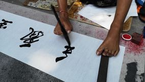 Disabled youth inspirational Chinese calligraphy