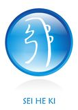 Positive Reiki Symbol Royalty Free Stock Images