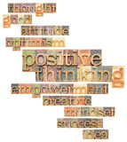Positive thinking word cloud. Positive thinking and related words - a collage of isolated text in vintage letterpress printing blocks Stock Image