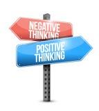 Positivo y placa de calle de pensamiento negativa Imagenes de archivo
