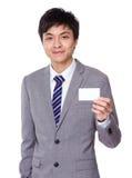 Posse do homem de negócios com namecard Fotografia de Stock