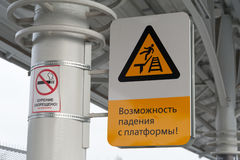 Possibility of falling from platform and No smoking signs. Moscow Central Circle. Royalty Free Stock Photography
