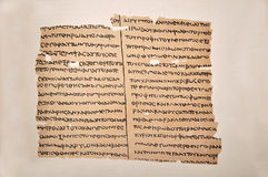 Possible forged manuscript. A possible first century Greek Manuscript of the Gospel of Matthew, published as a facsimile by Constantine Simonides in 1861 Royalty Free Stock Image
