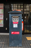Post box at Kawagoe town Royalty Free Stock Images