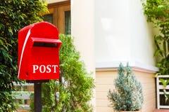Post box Royalty Free Stock Image