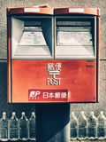 Post Box with row of water bottles. Tokyo Stock Images