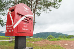 Post box. Thailand khaokor pechaboon Royalty Free Stock Image