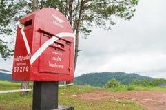 Post box. Thailand khaokor pechaboon royalty free stock image