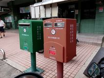 Post boxes in Chiayi, Taiwan. royalty free stock image
