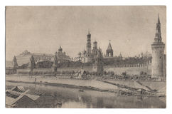 Post card with image of Kremlin and Kremlin palace Royalty Free Stock Images