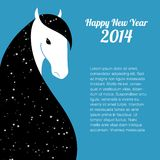Post card for 2014 year of the Horse. Vector illustration of horse. New year card Royalty Free Stock Photo