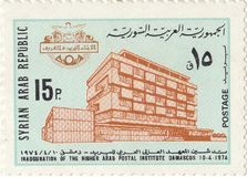 Post Institute in Damascus. Damascus, Syria - April 10, 1974: Inauguration of the higher arab postal institute stock image