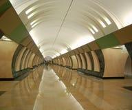 Post Maryina Roshcha in Metro van Moskou Royalty-vrije Stock Foto