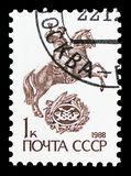 Post messenger, Definitive Issue No. 13 serie, circa 1988. MOSCOW, RUSSIA - FEBRUARY 21, 2019: A stamp printed in Soviet Union shows Post messenger, Definitive stock images