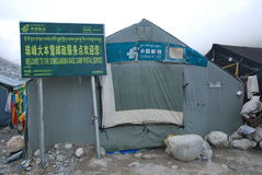 Post Office high-altitude areas. This is a post office located at Everest base camp area Stock Image