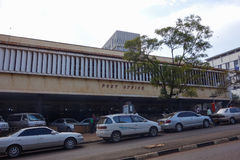 Post Office in Kampala Royalty Free Stock Photos