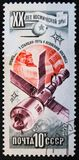 Post stamp printed in USSR shows space ship, circa 1977 Stock Image