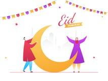 Posta? z kresk?wki m?ody cz?owiek i kobieta dekoruje ksi??yc dla Eid Mubarak ilustracji