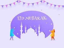 Postać z kreskówki młody człowiek i kobieta dekoruje meczet od gwiazdy dla Eid Mubarak ilustracji