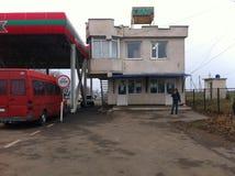 Posta all'entrata della Repubblica del moldavo di Pridnestrovian Immagini Stock Libere da Diritti