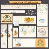 Posta ed intestazione sociali di media per il buon anno Immagini Stock