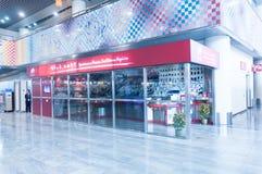 posta - kontoret på flygplatsen Royaltyfria Bilder