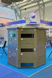 Posta modulare temporanea prefabbricata Immagine Stock