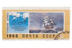 Posta URSS, 1966: guarnizione del bollo Apertura 1741 del comandante Islan Immagine Stock