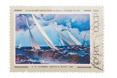 Posta URSS 1974: guarnizione del bollo Kaluga Art Museum regionale Il YE F Kap Immagini Stock Libere da Diritti